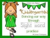Kindergarten March Sight Word Practice Literacy Centers