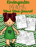 Kindergarten March Word Work Journal