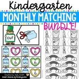 Kindergarten Matching Puzzles Bundle- Kindergarten Centers
