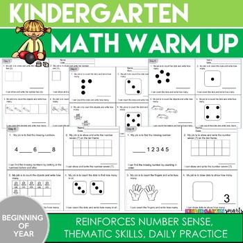 Kindergarten Math (Beginning of Year)