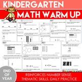 Kindergarten Math Warm Up: (End of Year)