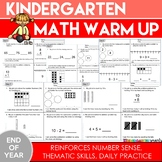 Kindergarten Math Warm Up: (End of Year)