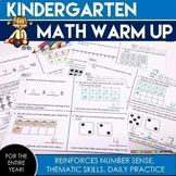 Kindergarten Math Warm Up: (Entire Year Bundle)