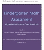 Kindergarten Math Assessment- aligned with Common Core  (CCSS) -independent!