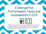 Kindergarten Math Assessments: CC5 How Many?