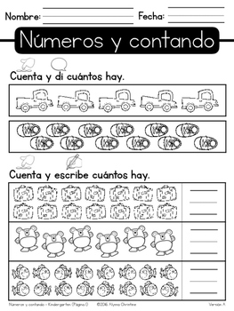 Kindergarten Math Assessments for the Year in Spanish