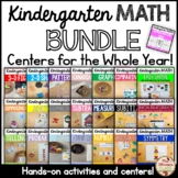 Kindergarten Math BUNDLE - Centers for the Whole Year!