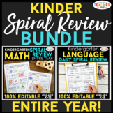 Kindergarten Spiral Review Distance Learning Packet | Math & Language Arts