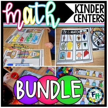 Kindergarten Math Centers {BIG BUNDLE}