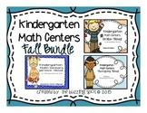 Kindergarten Math Centers: Fall Bundle