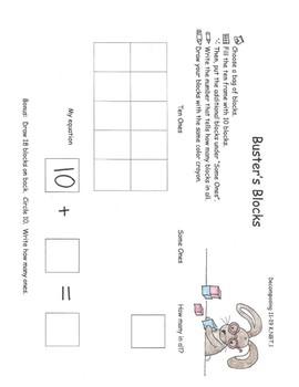 Kindergarten Math Centers: Module 5: Decomposing 11 - 19:  K.NBT.1