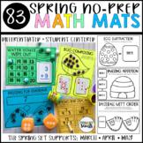 Kindergarten Math Centers - No-Prep (80 Spring Mats) Kindergarten Math Games
