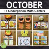 Kindergarten Math Centers - OCTOBER