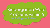 Kindergarten Math Centers - Word Problems within 5 with audio