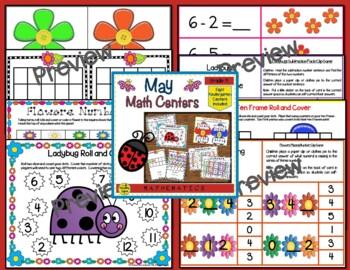 Kindergarten Math Centers Year Long Bundle