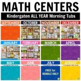 Kindergarten Math Centers Year Long Bundle (GROWING)