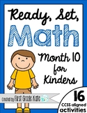 Kindergarten Math Centers for Month 10 (End of the Year or Summer School)