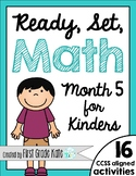 Kindergarten Math Centers for Month 5