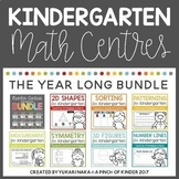 Kindergarten Math Centres: The YEAR LONG Bundle