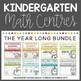 Kindergarten Math Centres: The YEAR LONG Bundle