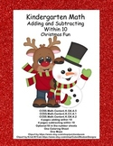 Kindergarten Math -Christmas Theme -Supports 3 CCSS's