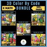 Kindergarten Math | Color By Code BUNDLE