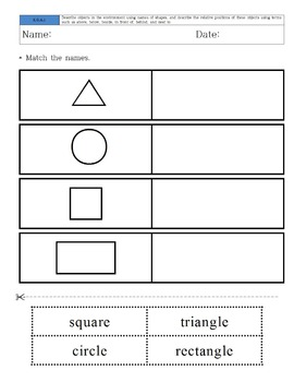 Kindergarten Math - Common Core - Complete Set - Cutting and Paste
