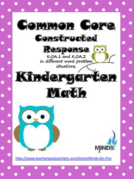 Kindergarten Math Common Core Constructed Response with Math Situations