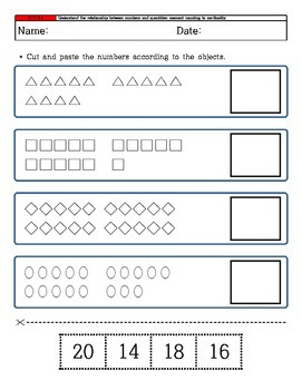 Kindergarten Math-Common Core-Counting and Cardinality - Cutting and Paste