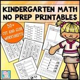 Distance Learning Math Packet Kindergarten