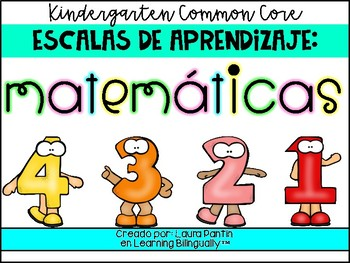 Kindergarten Math Common Core Learning Scales in Spanish
