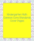 Kindergarten Math Common Core Standards Cover Pages