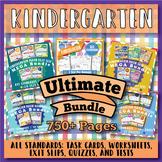 Kindergarten Math Curriculum Bundle: Kindergarten Math Review, Yearlong Math