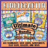 ⭐The ULTIMATE Kindergarten Math Curriculum Bundle⭐