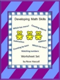 Fine Motor Skills Back To School Early Childhood Kindergarten Special Ed Math