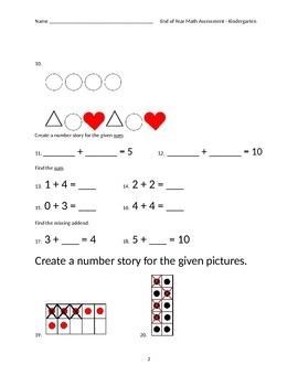 Kindergarten Math End-Year Assessment
