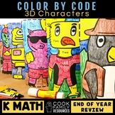 Kindergarten Math End of Year Review | Color by Code
