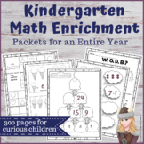 Kindergarten Independent Math Enrichment Packets Fun PRINTABLE CHALLENGES