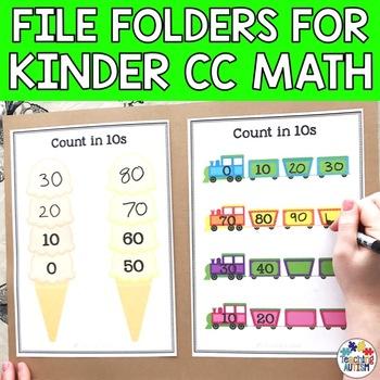 Kindergarten Common Core Math File Folder Activities