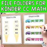 Kindergarten Math Centers | File Folder Activities