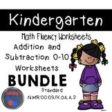 Kindergarten Math Fluency Addition and Subtraction BUNDLE (N.MR.00.09/K.OA.A.2)