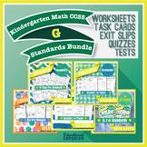 Kindergarten Math Geometry Curriculum MEGA Bundle: Kindergarten Geometry Bundle