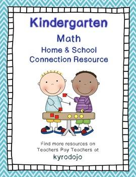 Ultimate Kindergarten Math Resource