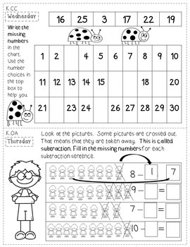 Kindergarten Math Homework - 2nd Quarter