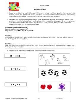 Kindergarten Math Homework  Quarter 2 3rd Edition NEW!
