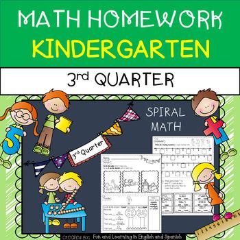 Kindergarten Math Homework - 3rd Quarter