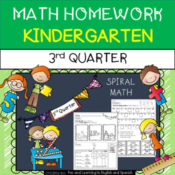 Kindergarten Math Homework - 3rd Quarter