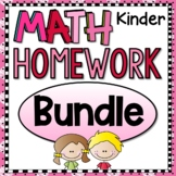 Kindergarten Math Homework Bundle - Entire Year