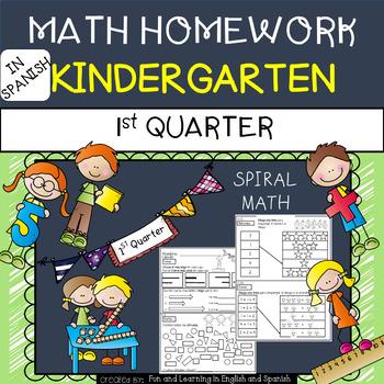 Kindergarten Math Homework - IN SPANISH - 1st Quarter