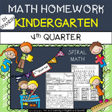 Kindergarten Math Homework - IN SPANISH - 4th Quarter